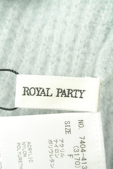 ROYAL PARTY(ロイヤルパーティ)の古着「フロントツイストニット(ニット)」大画像6へ