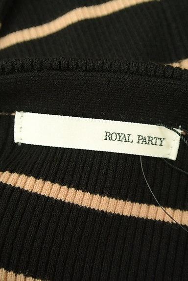 ROYAL PARTY(ロイヤルパーティ)の古着「パフスリーブボーダーリブニット(ニット)」大画像6へ