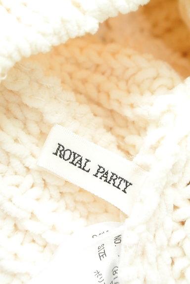 ROYAL PARTY(ロイヤルパーティ)の古着「背中開きボリュームスリーブニット(ニット)」大画像6へ