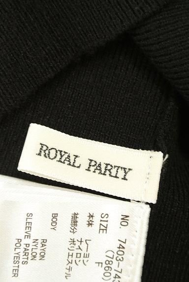 ROYAL PARTY(ロイヤルパーティ)の古着「シアーボリューム袖リブニット(カットソー・プルオーバー)」大画像6へ