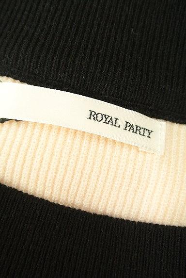 ROYAL PARTY(ロイヤルパーティ)の古着「バイカラーボートネックニット(ニット)」大画像6へ