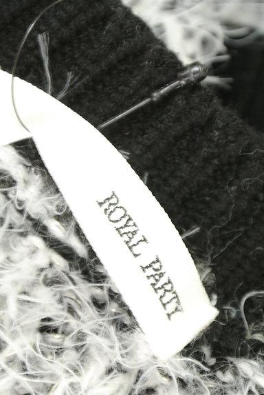 ROYAL PARTY(ロイヤルパーティ)の古着「シャギーニットジャケット+パンツセット(セットアップ(ジャケット+スカート))」大画像6へ