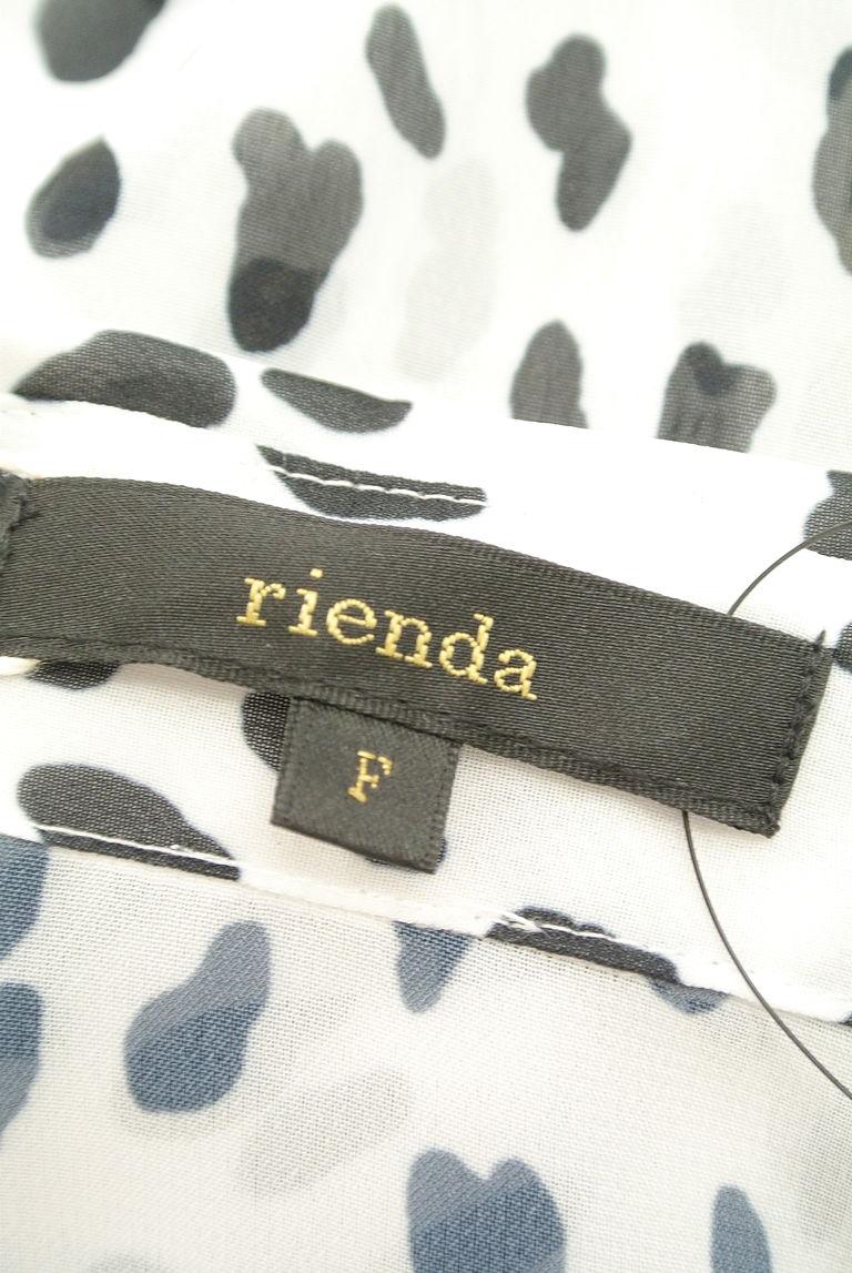 rienda(リエンダ)の古着「商品番号:PR10265215」-大画像6