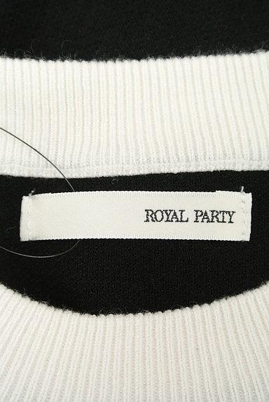 ROYAL PARTY(ロイヤルパーティ)の古着「バイカラーボリューム袖ニット(ニット)」大画像6へ