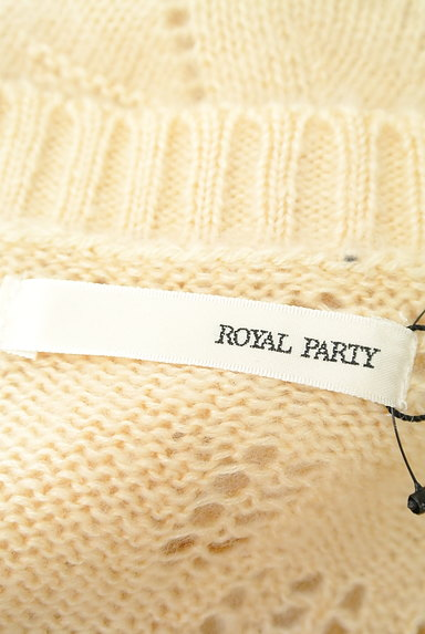 ROYAL PARTY(ロイヤルパーティ)の古着「起毛透かし編み七分袖カーディガン(カーディガン・ボレロ)」大画像6へ