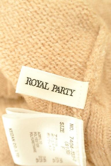 ROYAL PARTY(ロイヤルパーティ)の古着「ボリューム袖ウエストリボンニット(ニット)」大画像6へ