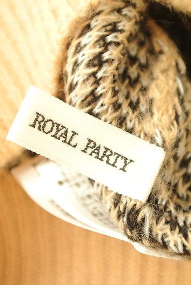 ROYAL PARTY(ロイヤルパーティ)の古着「ドロップショルダーカーデ+ニットキャミ(アンサンブル)」大画像6へ