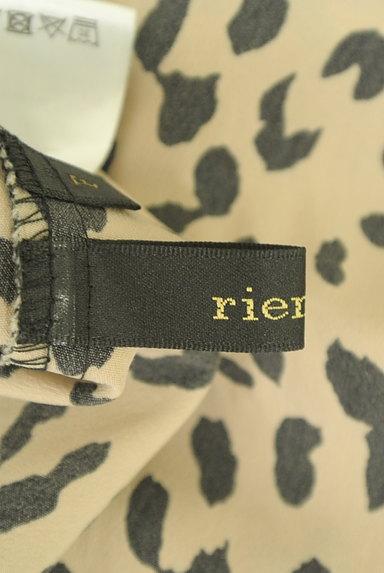 rienda(リエンダ)の古着「フリルハイネックレオパード柄カットソー(カットソー・プルオーバー)」大画像6へ