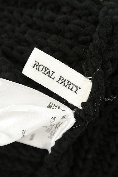 ROYAL PARTY(ロイヤルパーティ)の古着「ボリューム袖ショート丈ニット(ニット)」大画像6へ