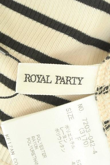 ROYAL PARTY(ロイヤルパーティ)の古着「バックドレープボーダーカットソー(カットソー・プルオーバー)」大画像6へ