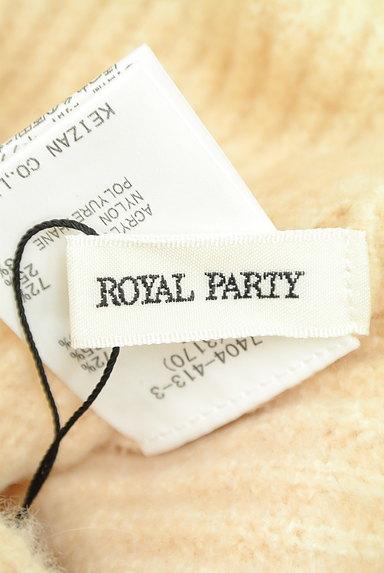 ROYAL PARTY(ロイヤルパーティ)の古着「ツイストコンパクトニット(ニット)」大画像6へ