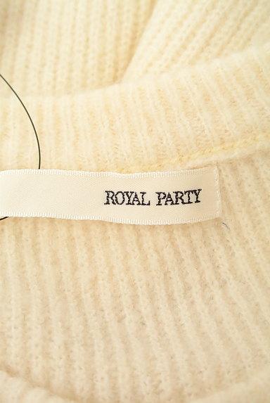 ROYAL PARTY(ロイヤルパーティ)の古着「アシンメトリーオープンショルダーニット(ニット)」大画像6へ