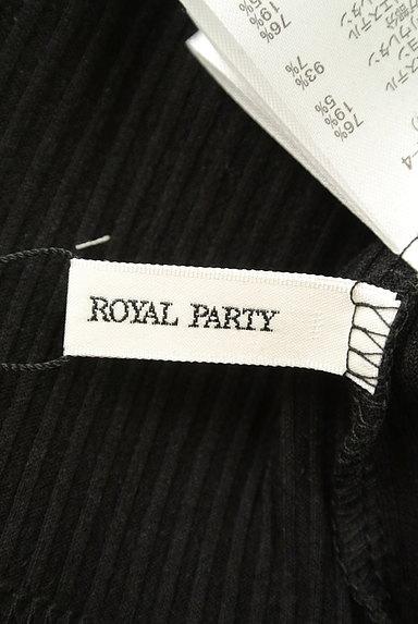 ROYAL PARTY(ロイヤルパーティ)の古着「パワーショルダーパイピングカットソー(カットソー・プルオーバー)」大画像6へ