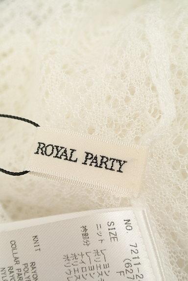 ROYAL PARTY(ロイヤルパーティ)の古着「ハイネックシースルーニット(カットソー・プルオーバー)」大画像6へ