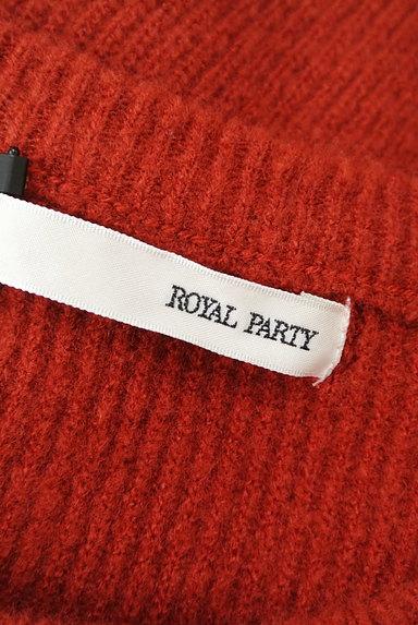 ROYAL PARTY(ロイヤルパーティ)の古着「オープンショルダーアシメニット(ニット)」大画像6へ