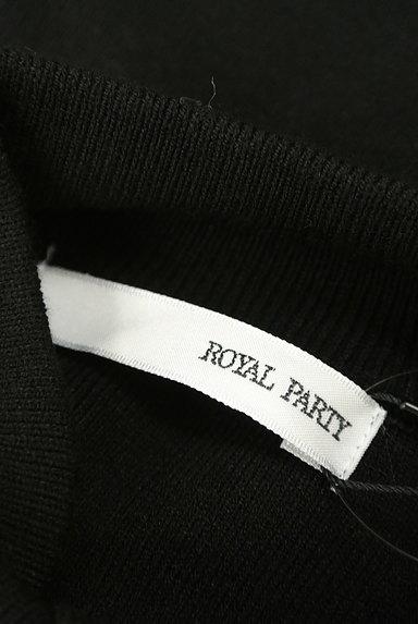 ROYAL PARTY(ロイヤルパーティ)の古着「スカーフ付きハイネックニット(ニット)」大画像6へ