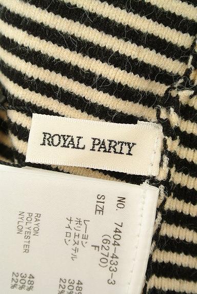 ROYAL PARTY(ロイヤルパーティ)の古着「バックリボンボーダーニット(ニット)」大画像6へ