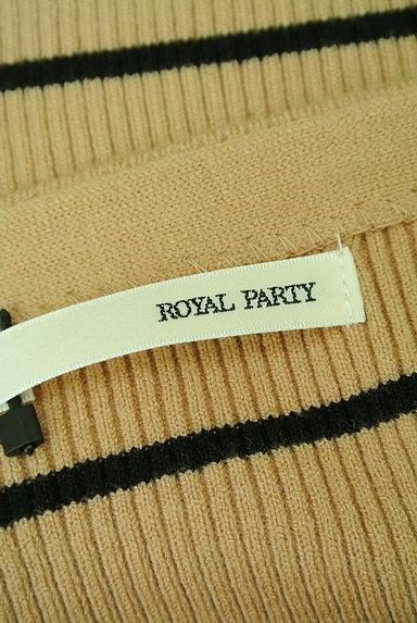 ROYAL PARTY(ロイヤルパーティ)の古着「パワーショルダーボーダーリブニット(ニット)」大画像6へ