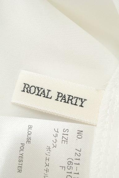 ROYAL PARTY(ロイヤルパーティ)の古着「ニットビスチェ付バンドカラーブラウス(カットソー・プルオーバー)」大画像6へ