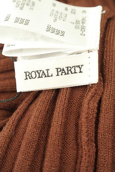 ROYAL PARTY(ロイヤルパーティ)の古着「チュールプリーツ袖リブニット(ニット)」大画像6へ
