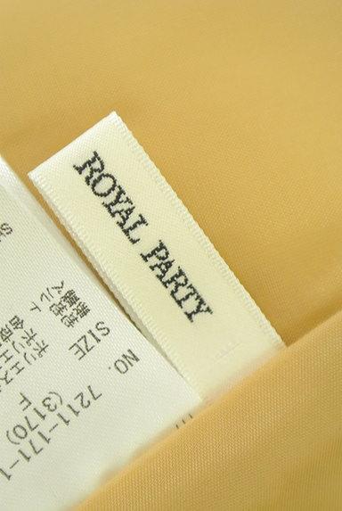 ROYAL PARTY(ロイヤルパーティ)の古着「ベルト付き微光沢フレアワンピース(ワンピース・チュニック)」大画像6へ