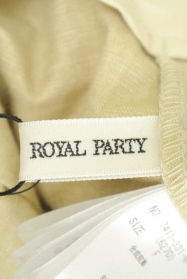 ROYAL PARTY(ロイヤルパーティ)の古着「エコレザーミニスカート(ミニスカート)」大画像6へ
