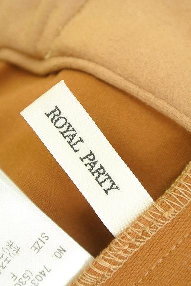 ROYAL PARTY(ロイヤルパーティ)の古着「裾ベントスウェードテーパードパンツ(パンツ)」大画像6へ