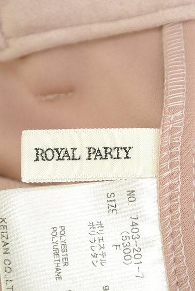 ROYAL PARTY(ロイヤルパーティ)の古着「裾ベントテーパードパンツ(パンツ)」大画像6へ