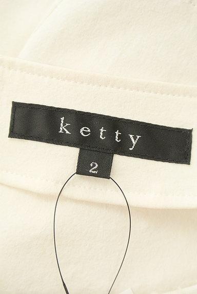 ketty(ケティ)の古着「花柄ジャガードノーカラーブルゾン(ブルゾン・スタジャン)」大画像6へ