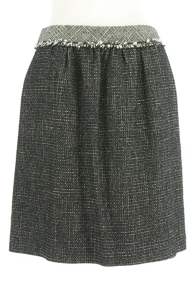 ROPE(ロペ)の古着「起毛ツイードフリンジ膝上丈スカート(ミニスカート)」大画像1へ