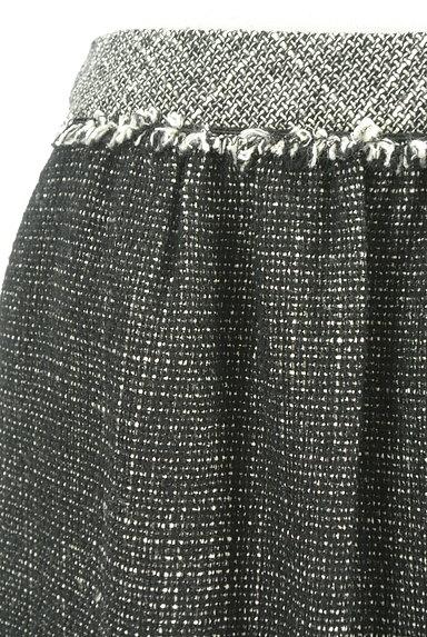 ROPE(ロペ)の古着「起毛ツイードフリンジ膝上丈スカート(ミニスカート)」大画像5へ