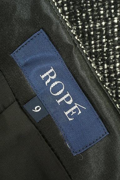 ROPE(ロペ)の古着「起毛ツイードフリンジ膝上丈スカート(ミニスカート)」大画像6へ