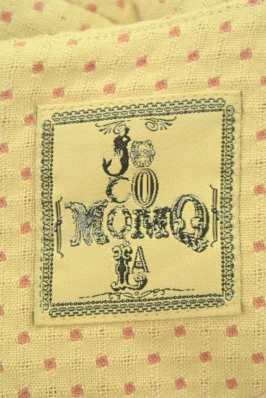 Jocomomola(ホコモモラ)の古着「ピンドット刺繍ミモレワンピース(ワンピース・チュニック)」大画像6へ