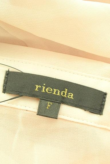 rienda(リエンダ)の古着「フリルシースルーロングカーディガン(ベスト・ジレ)」大画像6へ