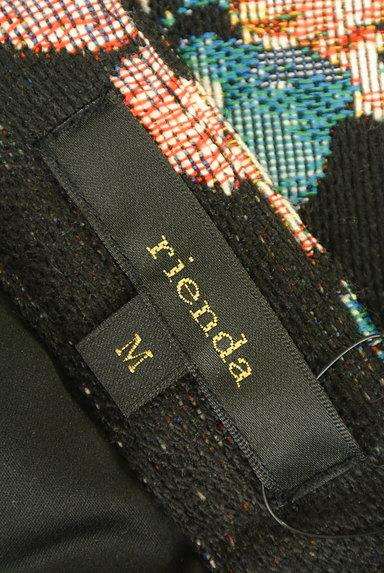 rienda(リエンダ)の古着「花柄ジャガード膝上丈フレアスカート(ミニスカート)」大画像6へ