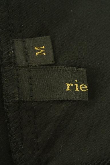 rienda(リエンダ)の古着「チュール切替総レースミニワンピ(ワンピース・チュニック)」大画像6へ