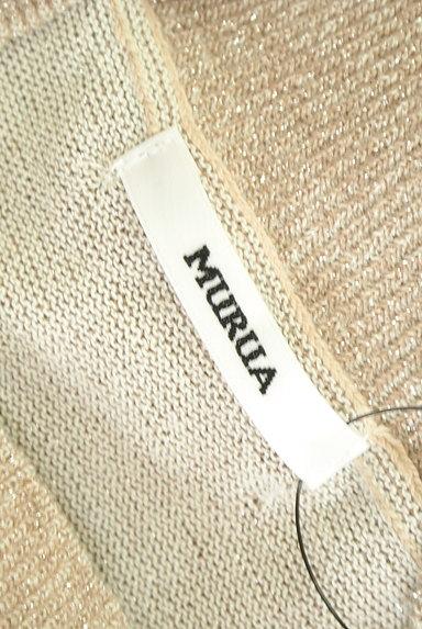 MURUA(ムルーア)の古着「ボトルネック七分袖ラメニット(ニット)」大画像6へ
