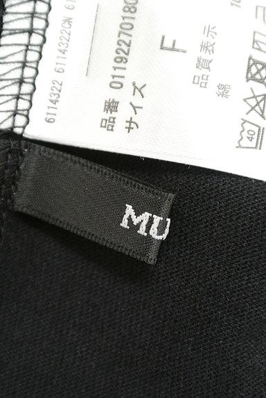 MURUA(ムルーア)の古着「アシンメトリースリーブカットソー(カットソー・プルオーバー)」大画像6へ