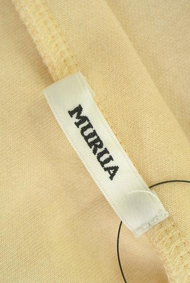 MURUA(ムルーア)の古着「スカーフフリルカットソー(カットソー・プルオーバー)」大画像6へ