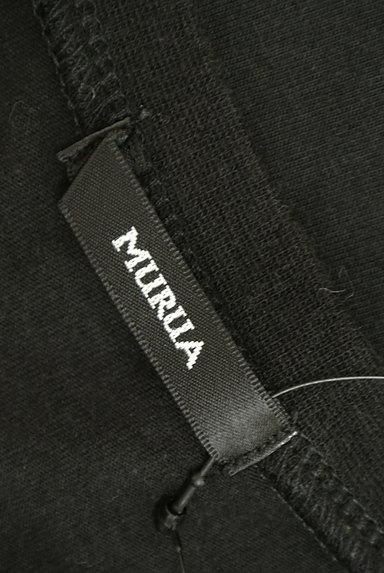 MURUA(ムルーア)の古着「プリントスリットTシャツ(Tシャツ)」大画像6へ