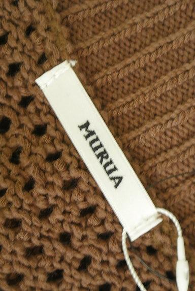 MURUA(ムルーア)の古着「ウエストマーククロシェニット(ニット)」大画像6へ