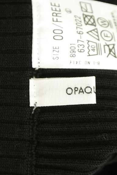 OPAQUE.CLIP(オペークドットクリップ)の古着「リブストレートパンツ(パンツ)」大画像6へ