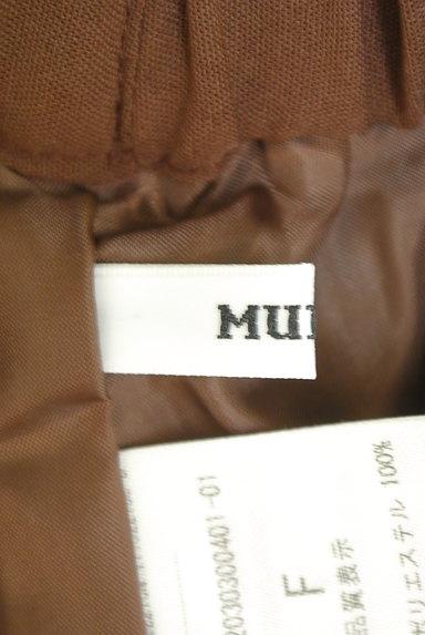 MURUA(ムルーア)の古着「楊柳シフォンロングセットアップ(セットアップ(ジャケット+パンツ))」大画像6へ