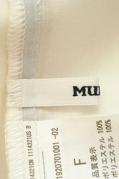 MURUA(ムルーア)の古着「ストライプシフォンワイドパンツ(パンツ)」大画像6へ