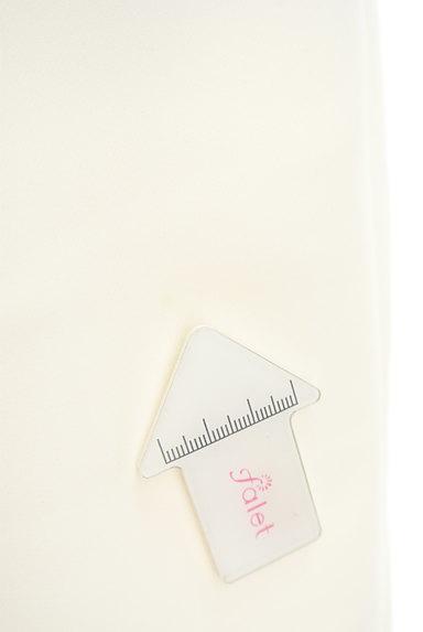 ADORE(アドーア)の古着「シンプルミディ丈スカート(ロングスカート・マキシスカート)」大画像5へ