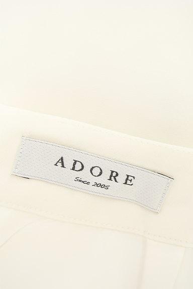ADORE(アドーア)スカート買取実績のタグ画像