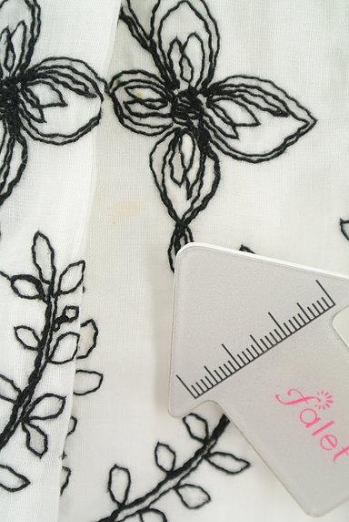 TOCCA(トッカ)の古着「花刺繍フレアスカート(スカート)」大画像5へ
