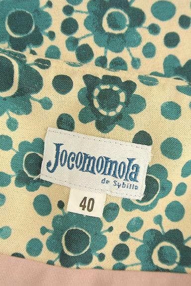 Jocomomola(ホコモモラ)の古着「花柄サーキュラースカート(スカート)」大画像6へ