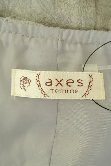 axes femme(アクシーズファム)の古着「ジャガードフリルレースベスト(ベスト・ジレ)」大画像6へ