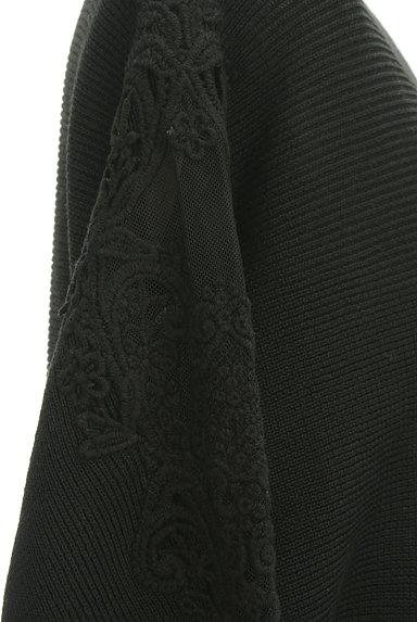 axes femme(アクシーズファム)の古着「袖チュール刺繍ドルマンニット(ニット)」大画像4へ
